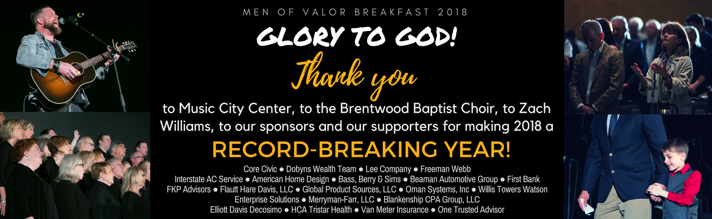 2018 Breakfast Thank You message